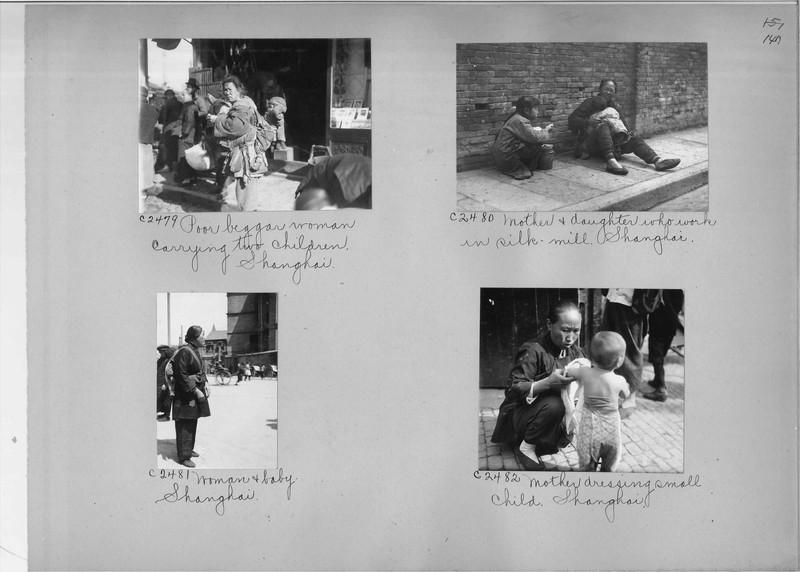 Mission Photograph Album - China #15 page 0147