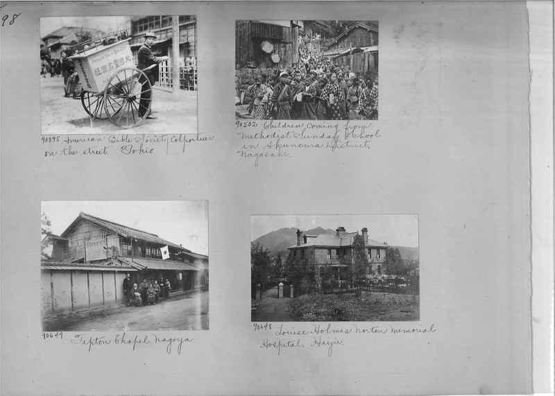 Mission Photograph Album - Japan #05 Page 0198