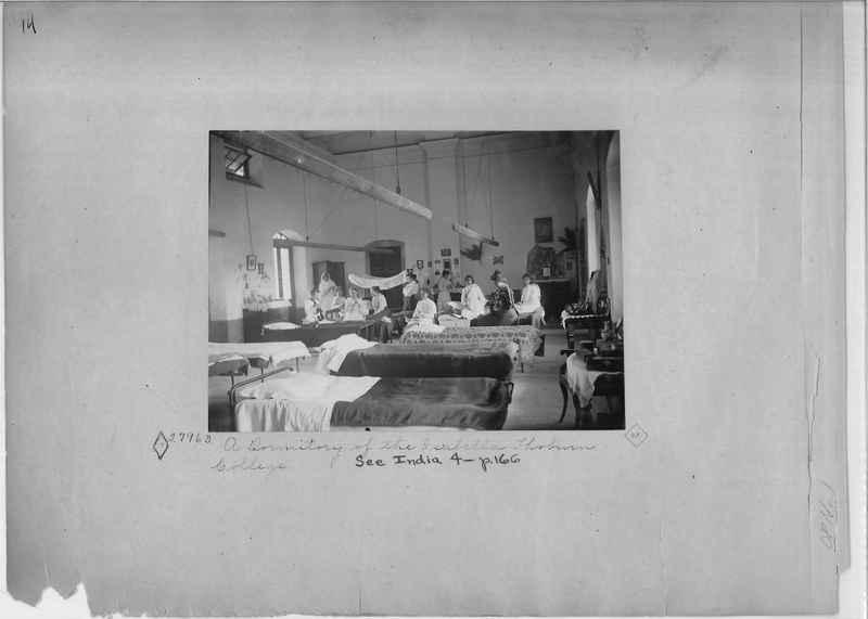 Mission Photograph Album - India - O.P. #01 Page 0014