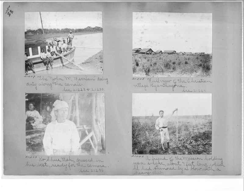 Mission Photograph Album - Burma #1 page 0038
