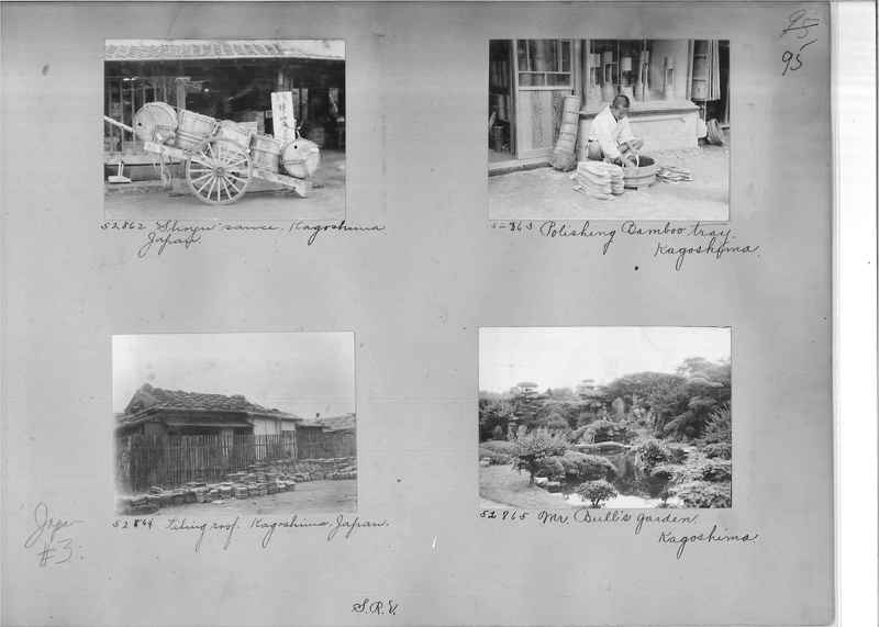Mission Photograph Album - Japan #03 Page 0095