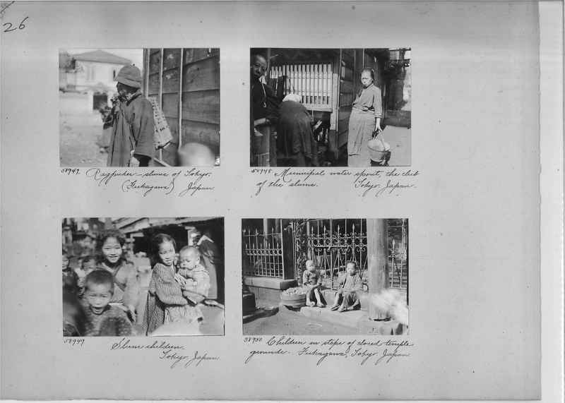 Mission Photograph Album - Japan #05 Page 0026