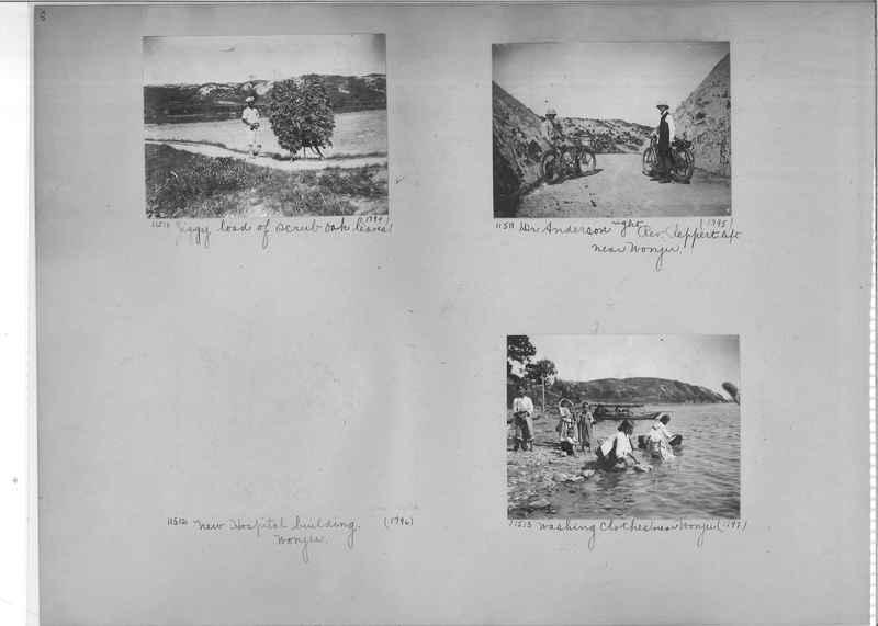 Mission Photograph Album - Korea #2 page 0054