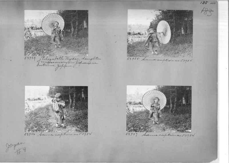 Mission Photograph Album - Japan #04 Page 0185