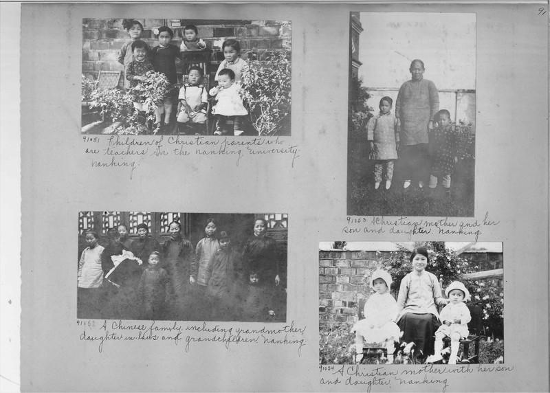 Mission Photograph Album - China #14 page 0091
