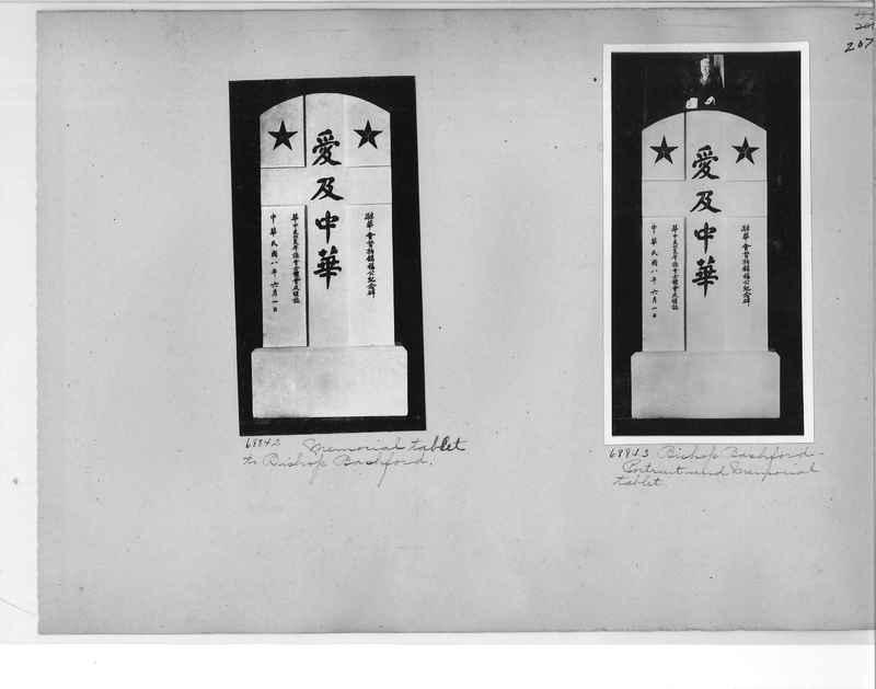 Mission Photograph Album - China #9 page 0207
