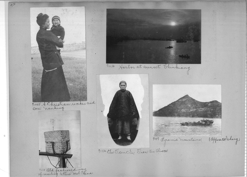 Mission Photograph Album - China #14 page 0092