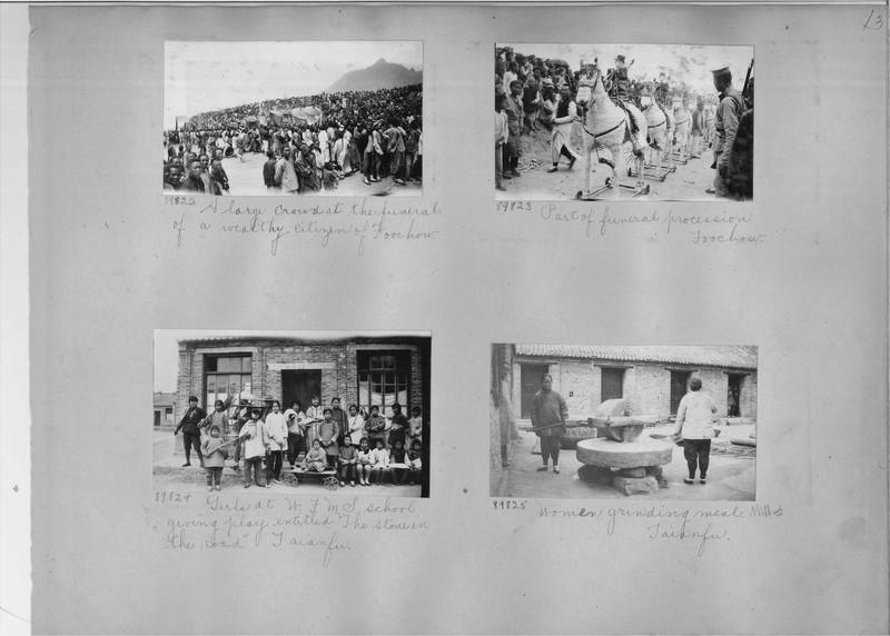 Mission Photograph Album - China #14 page 0013