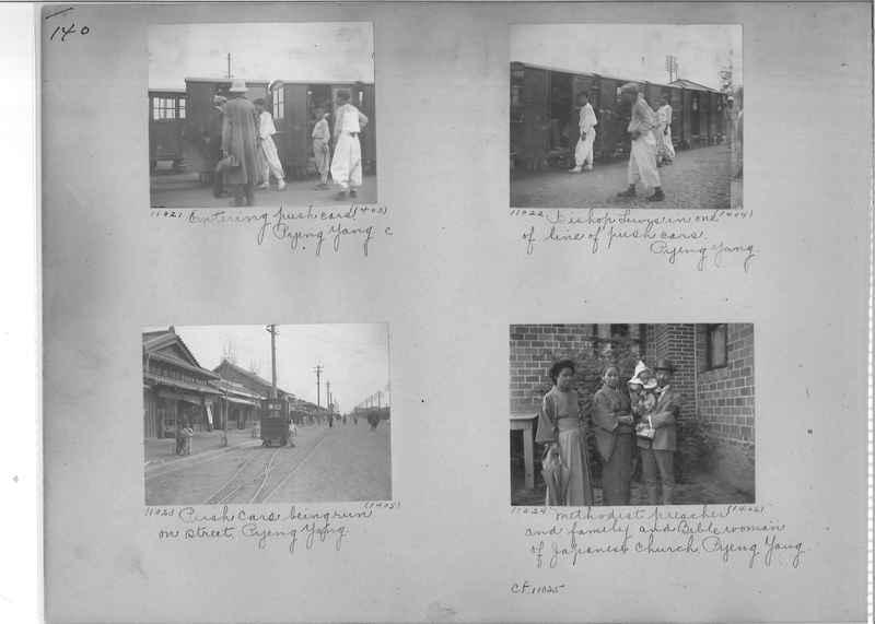 Mission Photograph Album - Korea #1 page 0140