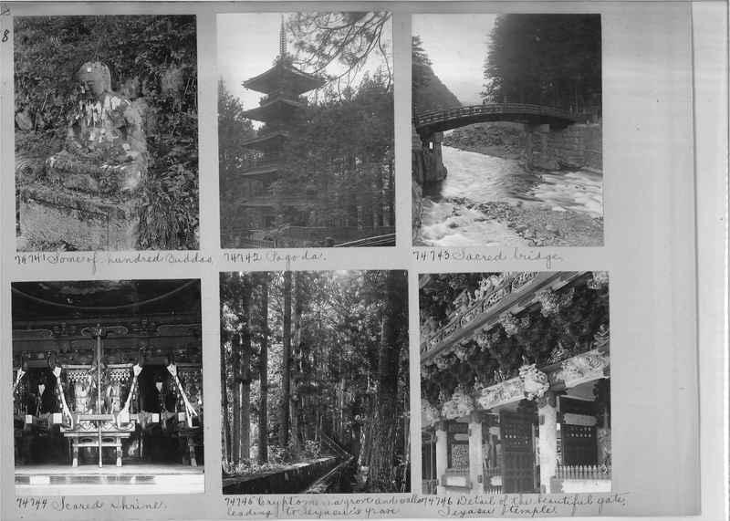 Mission Photograph Album - Japan #05 Page 0138