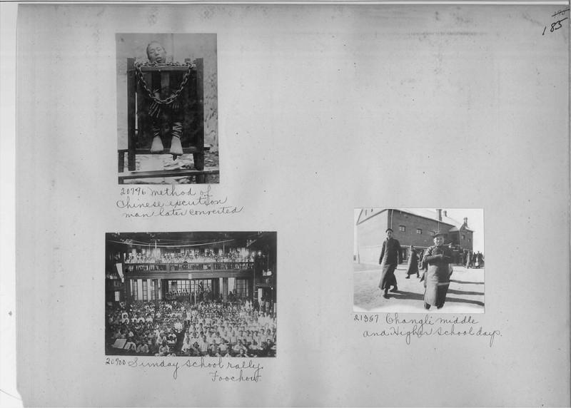 Mission Photograph Album - China #6 page 0185