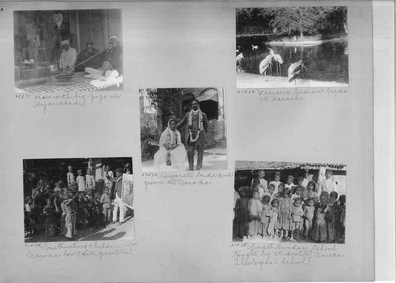 Mission Photograph Album - India #05_0060