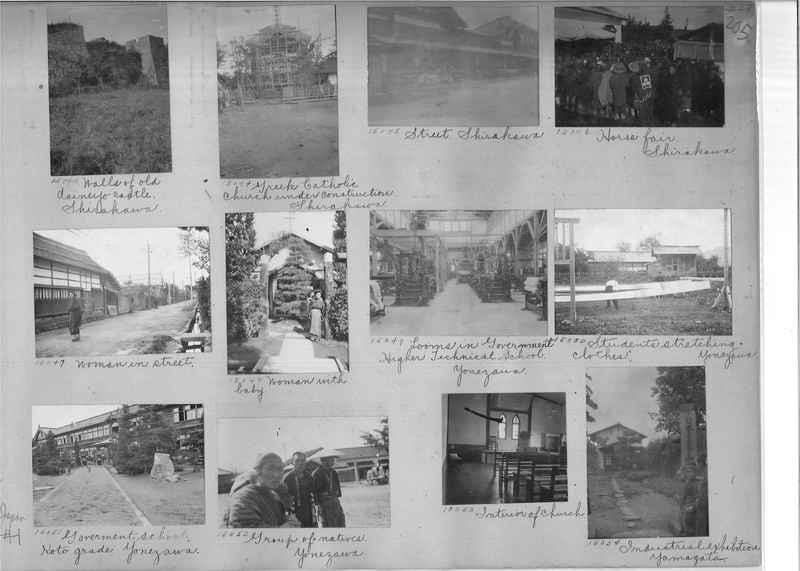 Mission Photograph Album -  Japan #01 Page 0205