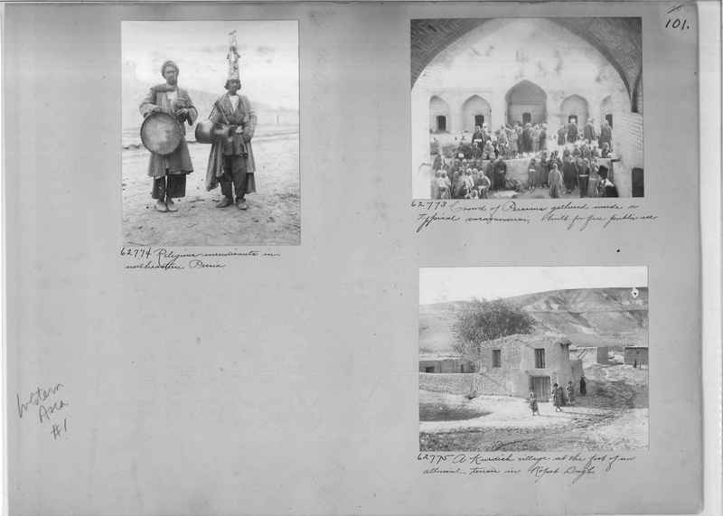 Mission Photograph Album - Western Asia - #01 page_0101
