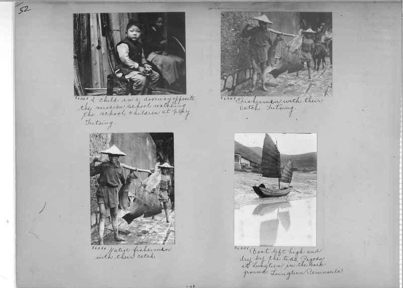 Mission Photograph Album - China #13 page 0052