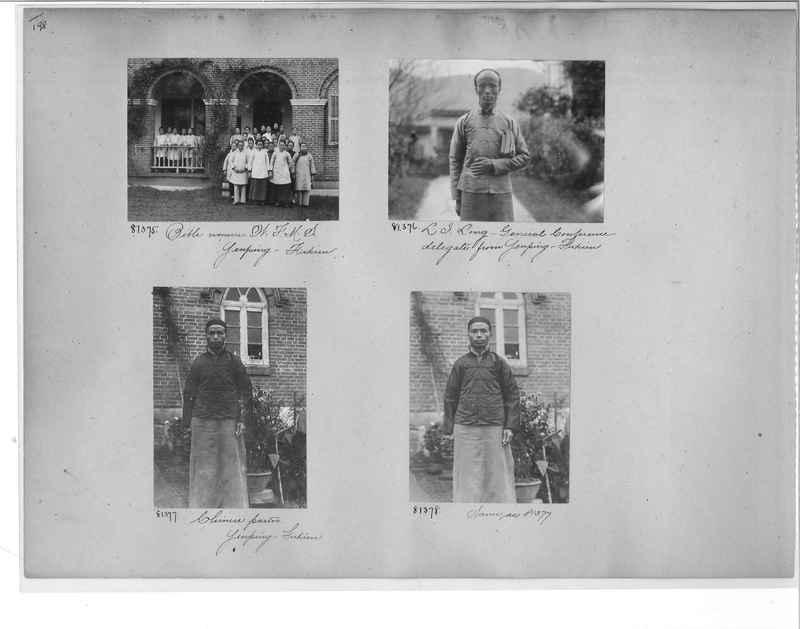 Mission Photograph Album - China #10 pg. 0198
