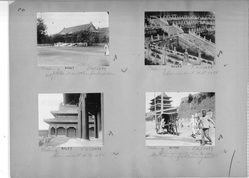 Mission Photograph Album - China #19 page 0070