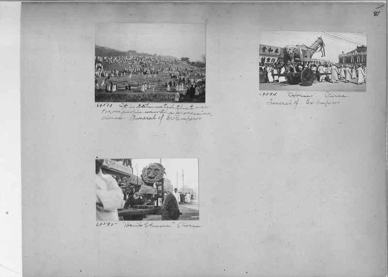 Mission Photograph Album - Korea #5 page 0081