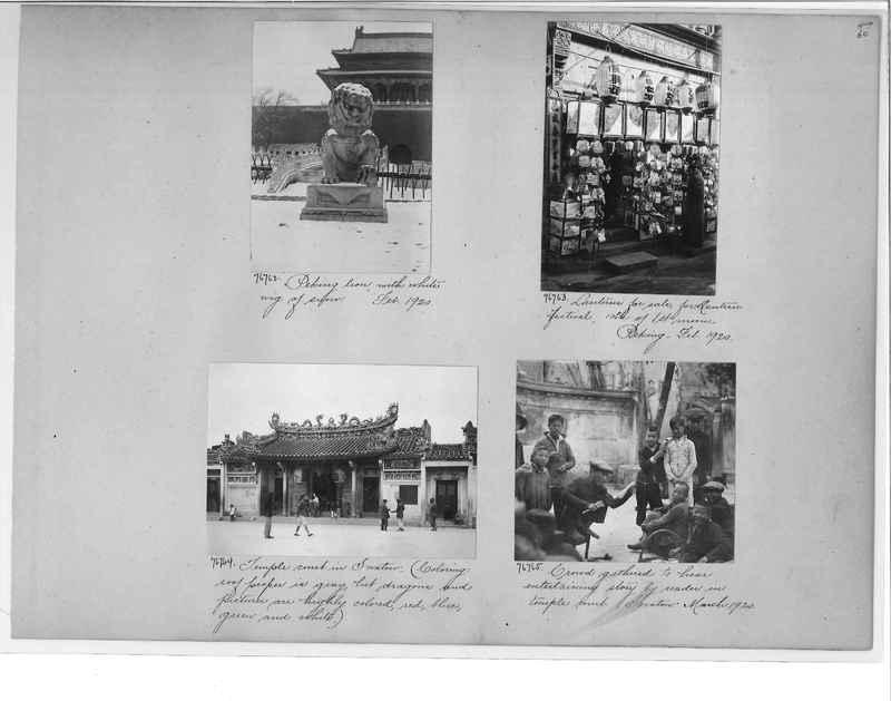Mission Photograph Album - China #10 pg. 0060