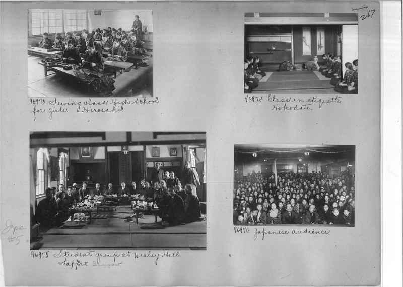 Mission Photograph Album - Japan #05 Page 0267