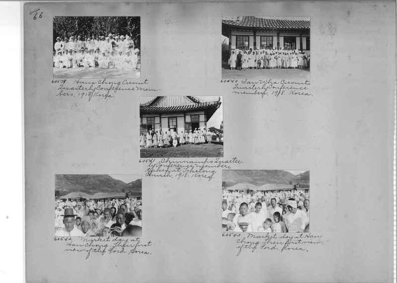 Mission Photograph Album - Korea #5 page 0066