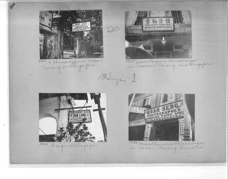 Mission Photograph Album - Malaysia #1 page 0220