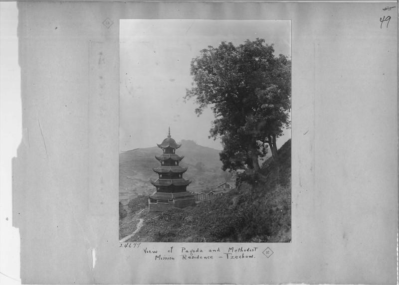 Mission Photograph Album - China #7 page 0049