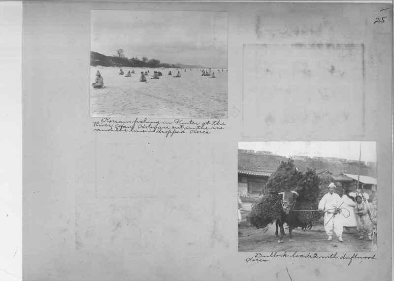 Mission Photograph Album - Korea OP #1 page 0025