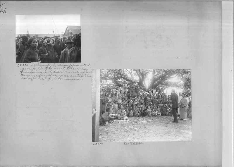 Mission Photograph Album - Japan #05 Page 0046