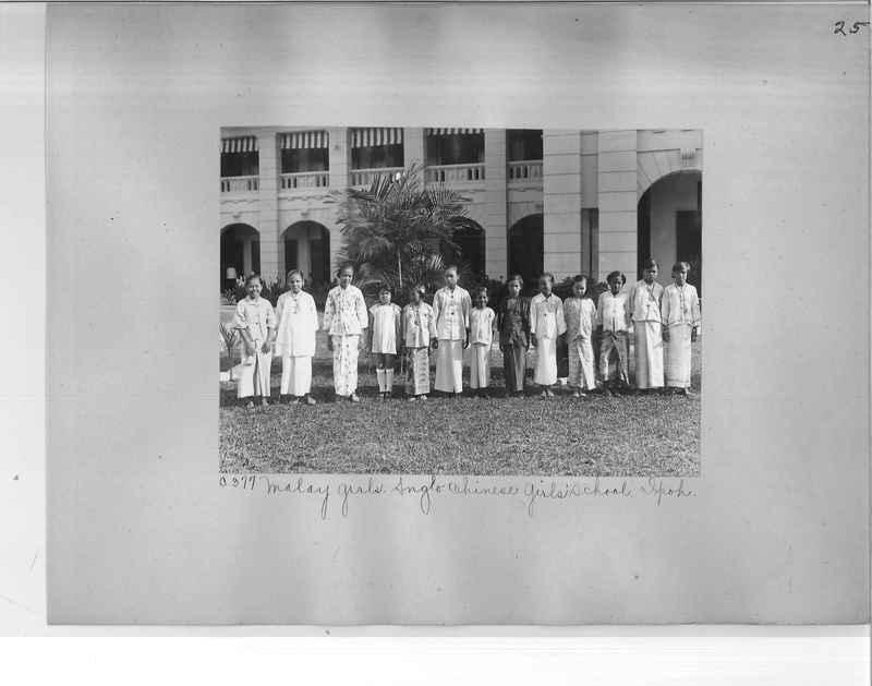 Mission Photograph Album - Malaysia #7 page 0025