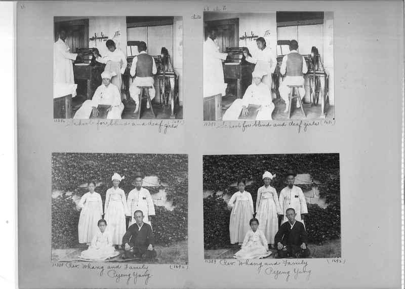 Mission Photograph Album - Korea #2 page 0018