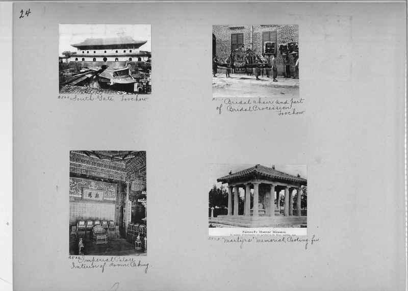 Mission Photograph Album - China #2 page  0024