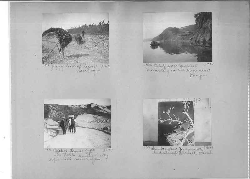 Mission Photograph Album - Korea #2 page 0055