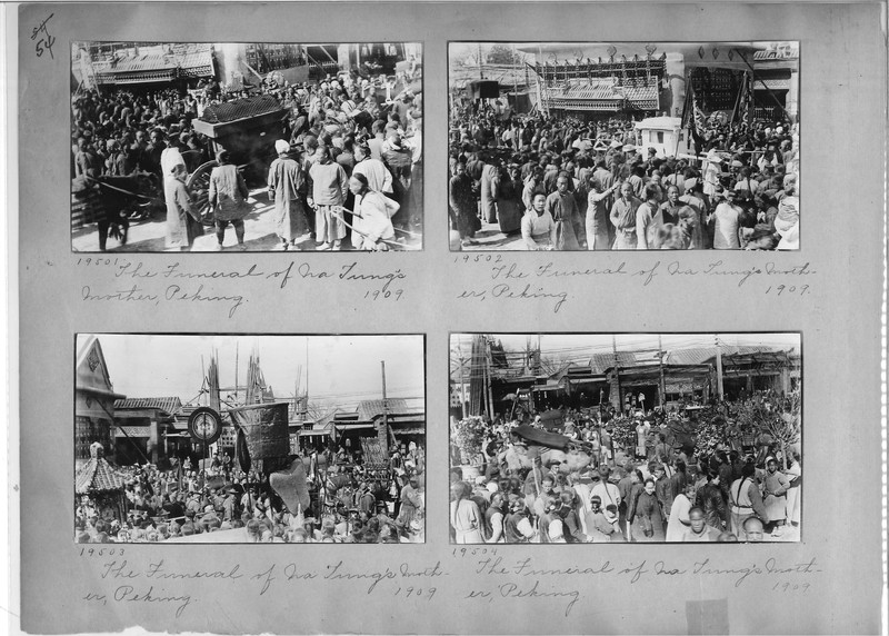 Mission Photograph Album - China #6 page 0054