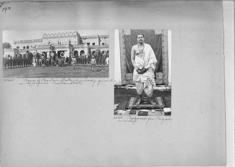 Mission Photograph Album - India #08 Page 0140