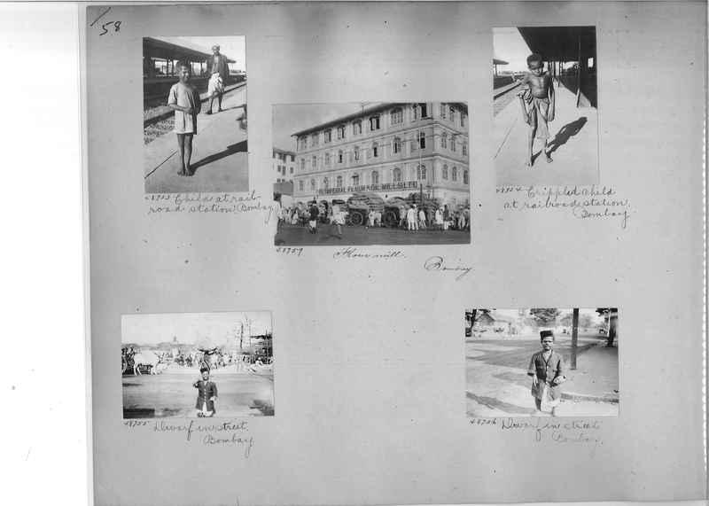 Mission Photograph Album - India #07 Page_0058