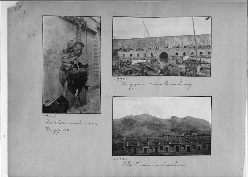Mission Photograph Album - China #6 page 0232