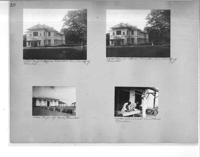 Mission Photograph Album - Malaysia #5 page 0020