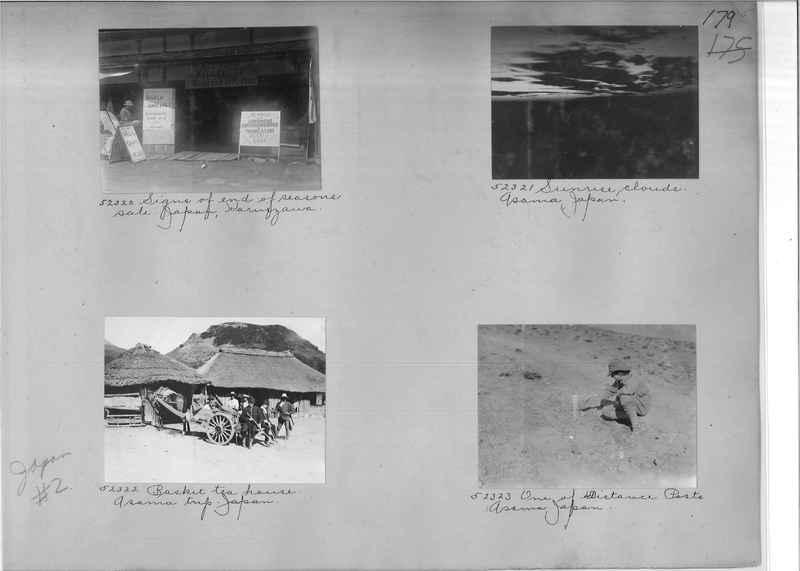 Mission Photograph Album - Japan #02 Page 0179