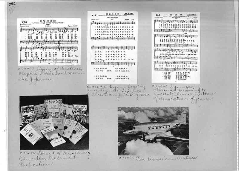 Mission Photograph Album - Miscellaneous #02 Page 0222
