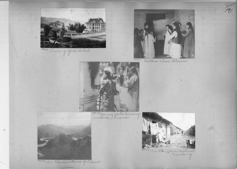 Mission Photograph Album - China #13 page 0191