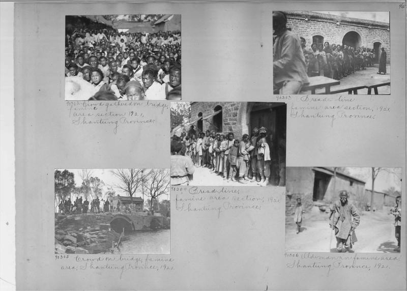 Mission Photograph Album - China #14 page 0045