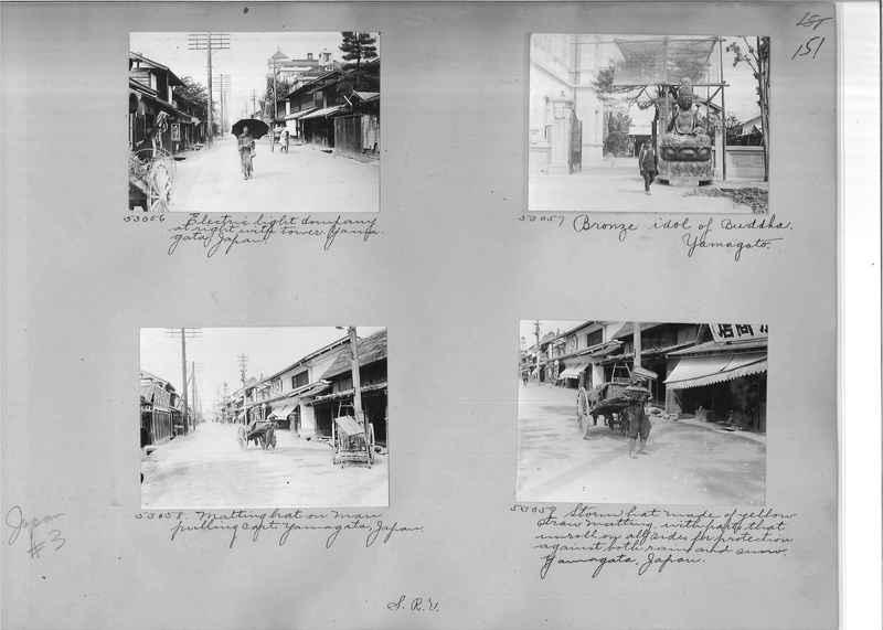 Mission Photograph Album - Japan #03 Page 0151