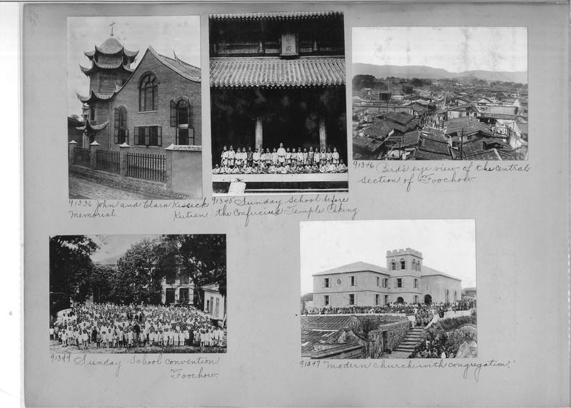 Mission Photograph Album - China #14 page 0098