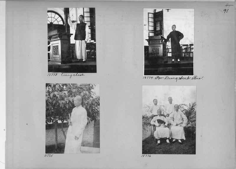 Mission Photograph Album - China #5 page 0091