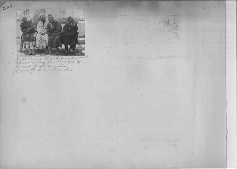 Mission Photograph Album - India #08 Page 0206