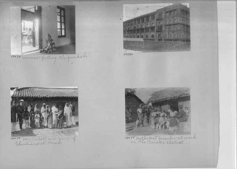 Mission Photograph Album - India #05_0114