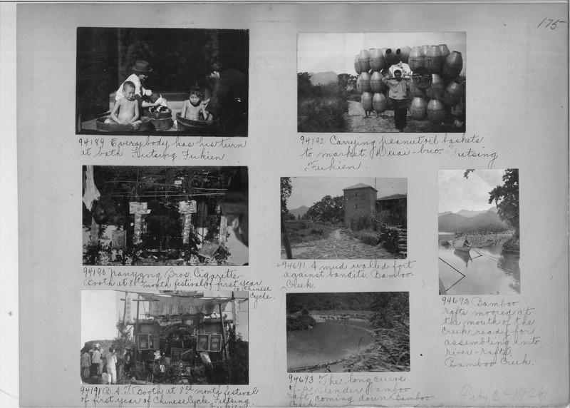Mission Photograph Album - China #14 page 0175