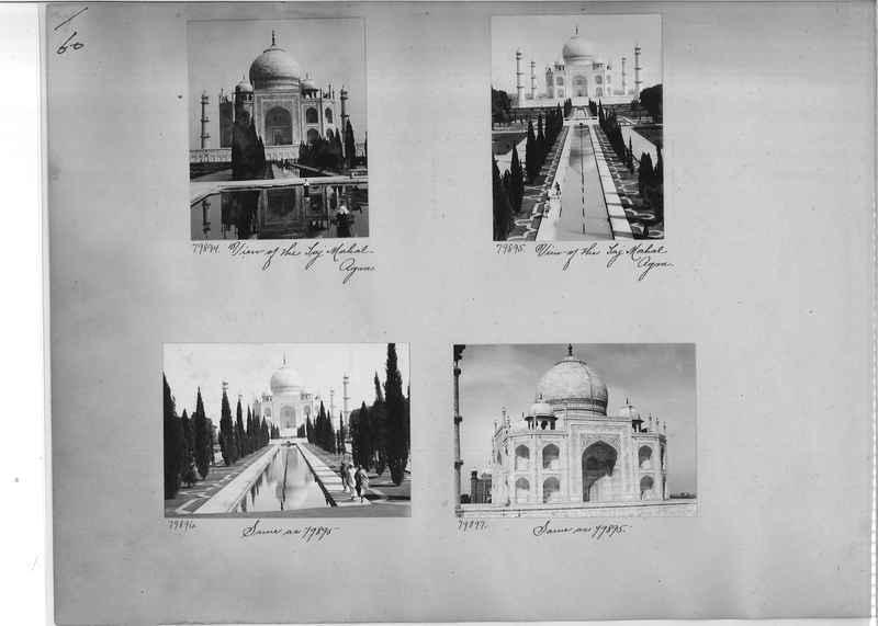 Mission Photograph Album - India #09 Page 0060