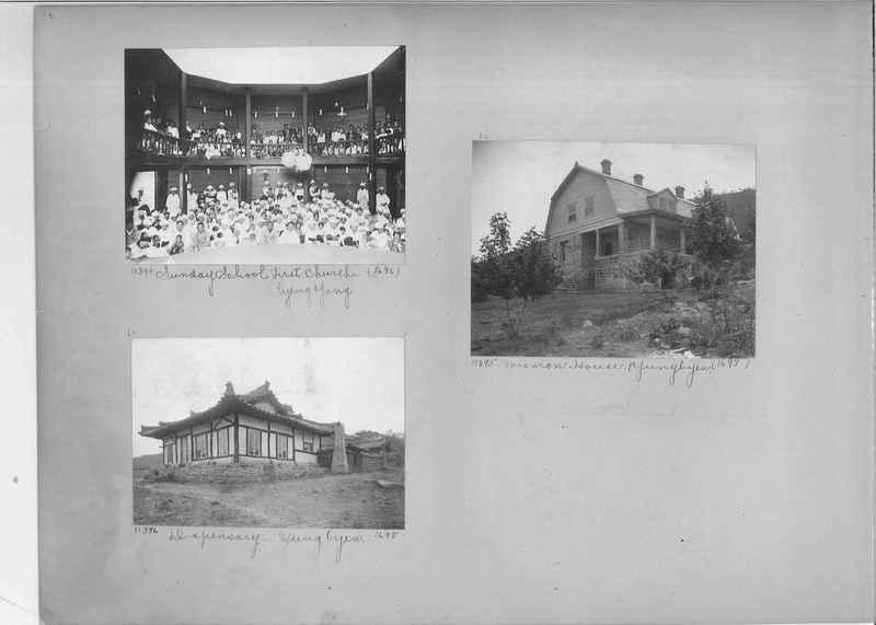 Mission Photograph Album - Korea #2 page 0020